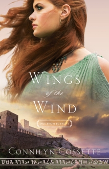 wingsofthewind.jpg